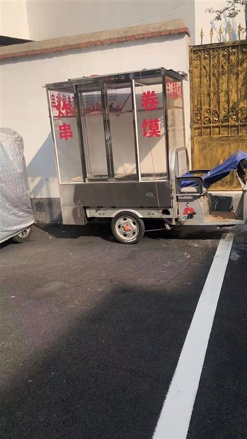 低价转让一辆电动三轮车,可以做小吃车!