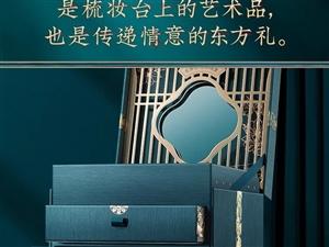 花西子东方妆匣礼盒,收纳化妆刷,化妆用品