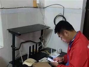 光纤宽带 号卡 WIFI路由 安防监控