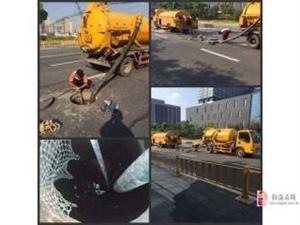 天津市静海区高压清洗各种管道污水管道的电话是多少