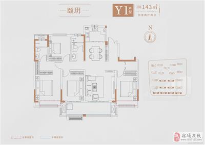Y1�粜� 4室2�d2�l143�O