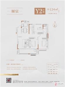 Y2�粜� 3室2�d2�l 124m2