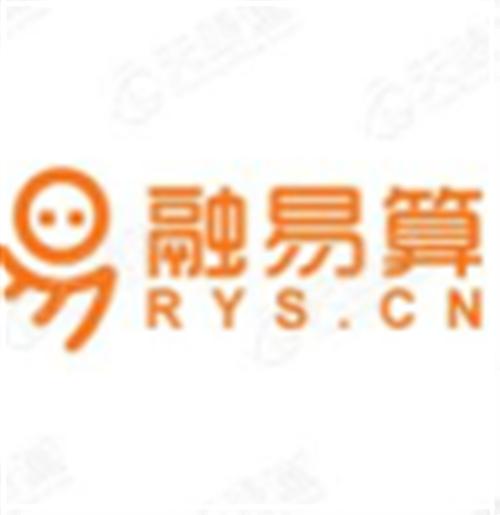 临泉县快速算企业管理有限公司