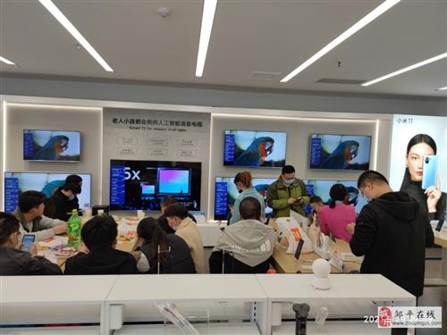 鄒平小米電視999元鄒平小米智能電視專賣店小米