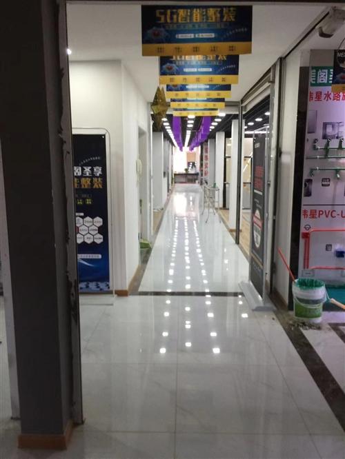 陕西美阁圣享空间咨询设计有限公司