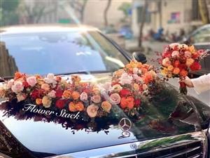 爱在花里花艺馆开业绿植 花篮花艺沙龙,各种鲜花花束派对,订婚