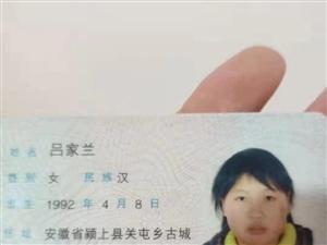 捡到一个身份证!