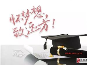 江苏苏州南京无锡常州五年制专转本的同学还在等什么呢
