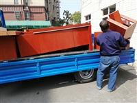 南京汗马搬家服务有限公司