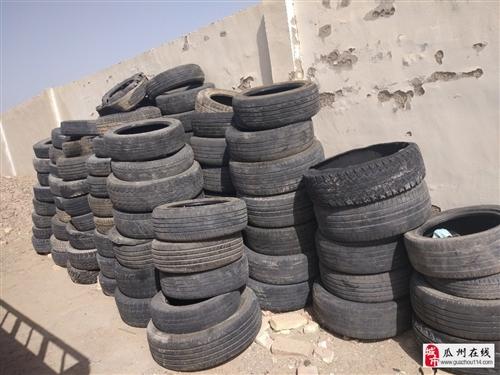 本人长期大量收购废旧轮胎