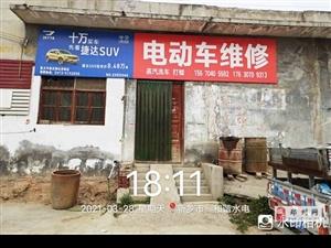 郑州户外墙体广告