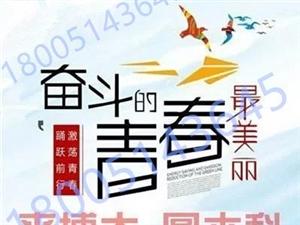 五年制专转本淮阴工学院可报考哪些专业及辅导班课程介