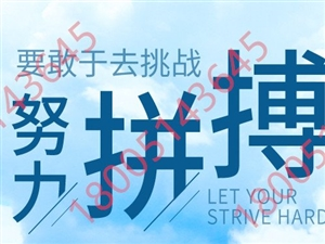 五年制专转本三江学院各专业考试科目剖析及备考攻略!
