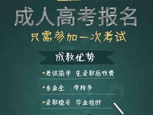2021年鄂州職業大學成人高考函授招生報名專業