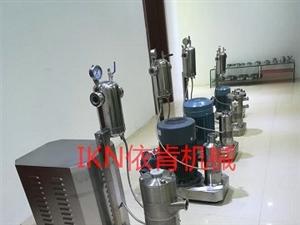 ERS2000丙烯酸防水涂料高速分散机价格多少