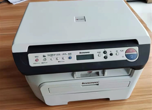 95新激光打印復印一體