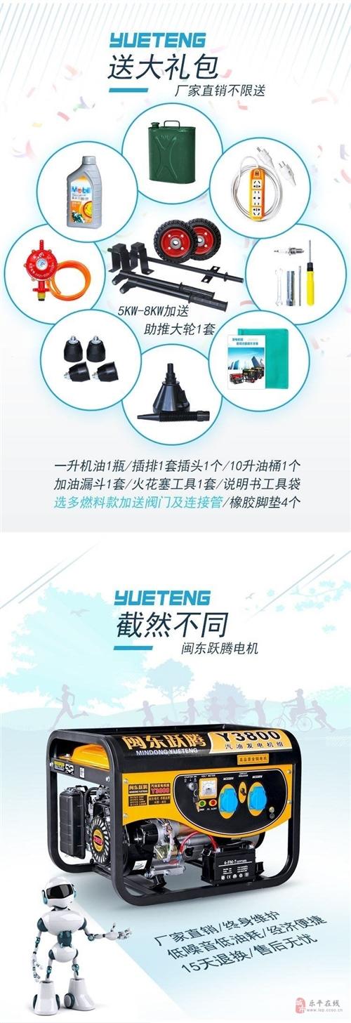 闽东单相22相380三率0大功汽油煤气天然气发电机