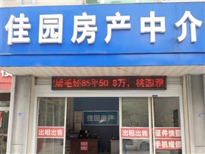 http://p21.pccoo.cn/post/20210421/2021042109560791117555_1076_1076.jpg