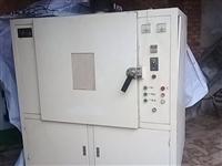 大型微波炉