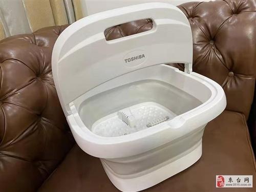 全新日本东芝TOSHIBA红外按摩恒温折叠泡脚桶!