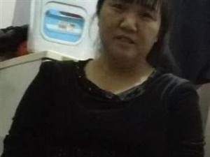 寻找被拐人员,分析在临泉县希望提供信息免费宝贝回家