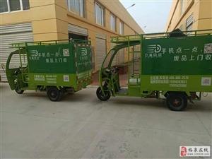 D滴回收项目转让