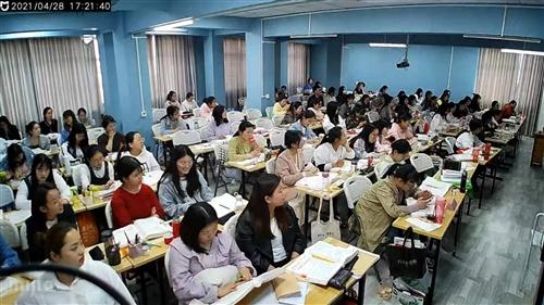 山香教育汝州分校