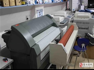 电脑维修|系统安装|数据恢复|网络维修|打印机维修