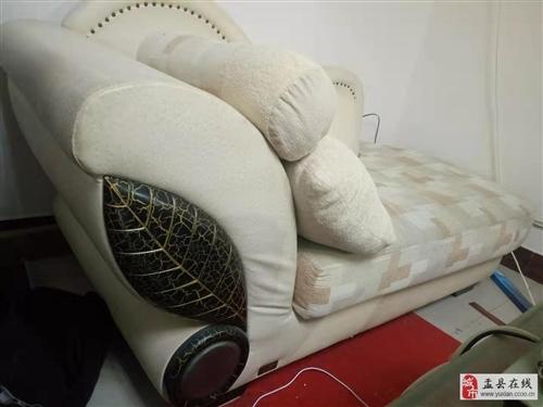 家用二手布艺沙发