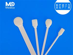广东消毒棉签价格生产厂家采购批发供应商 深圳美迪科