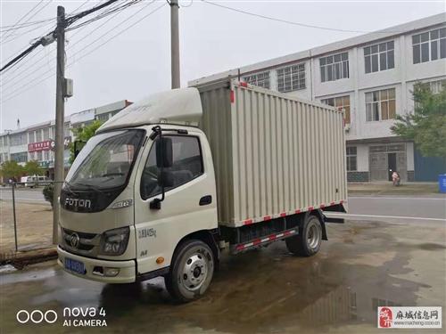 2021年11月份的福田时代3.8米箱货