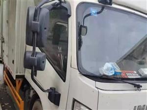 出售三米八集装箱130马力货车