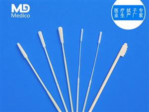 妇科取样采集尼龙植绒拭子生产厂家批发采购深圳美迪科