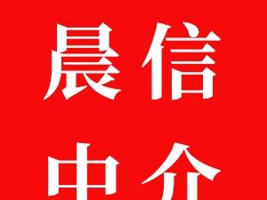 http://p21.pccoo.cn/post/20210508/2021050809562695732005_300_300.jpg