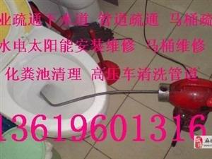 昆明疏通下水道24小时服务昆明马桶疏通管道疏通抽粪