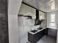 卓越三期2室1厅1卫35.6万元