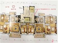 碧桂园东江凤凰城凤凰湾A区4室2厅2卫129万元