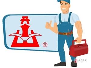 浙江开山压缩机公司售后服务电话,开山空压机维修保养