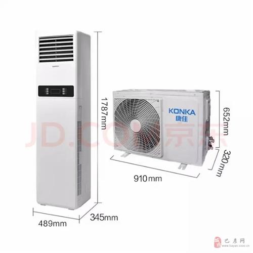 出售空调,2相电,3匹空调,还在保修期内