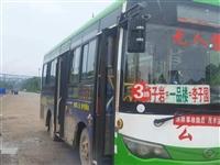 3路公交车整车亏本转让