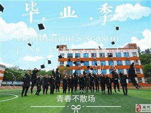 株洲健坤職業技術學校