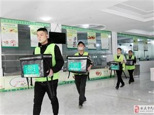 安心營養膳食配送服務中心-專注集體用餐(團餐)配送