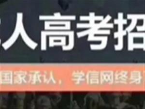 灌阳县_2021年成人高考_6月份报名入口_点击这