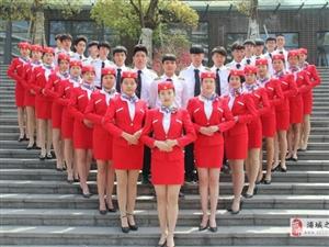 2021年福建中华技师学院中专五年专浦城招生报名