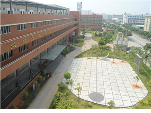2021年厦门中华技师学院中专五年专安溪招生报名