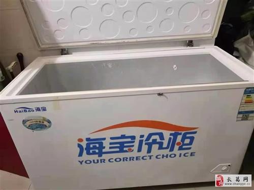 出售一个用了两年的冰柜
