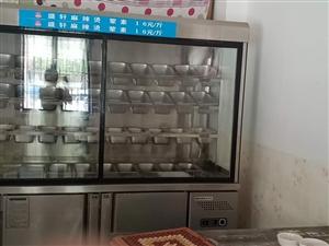平冷,展示柜2米乘两米烤肉篓子