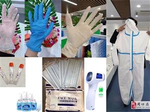 防疫产品批发18615172160
