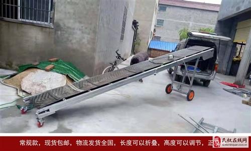 化肥输送带粮食颗粒输送机爬坡机传送带提升机送货上门