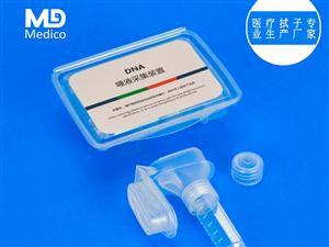 在深圳有哪家的好的唾液采集器厂家企业供应商可以推荐